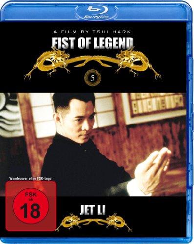 Fist of Legend [Blu-ray]