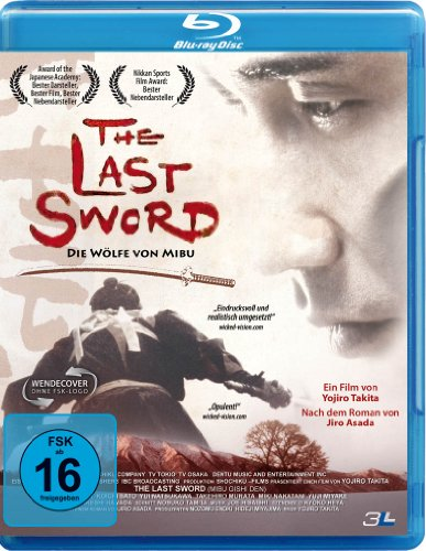 The Last Sword [Blu-ray]